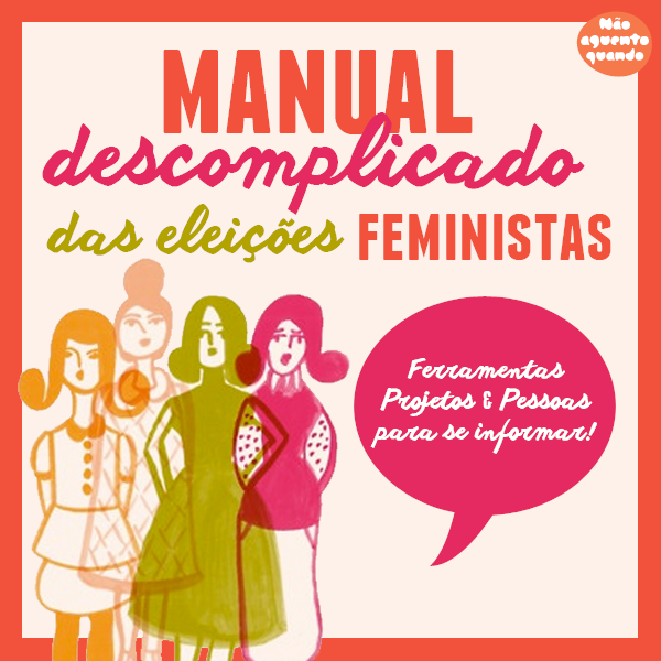 manualdescomplicado